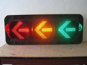 箭头像素管信号灯