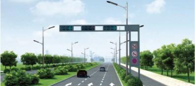 框架信号灯杆YH-014