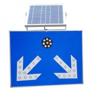 太阳能发光标志牌
