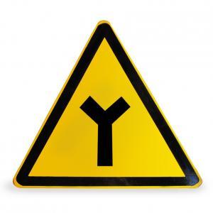Y型交叉口警告牌