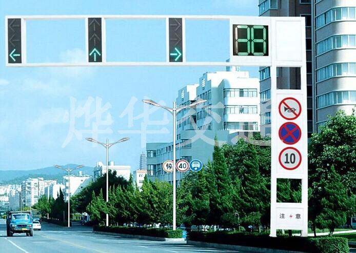 框架信号灯杆YH-005(竖装)