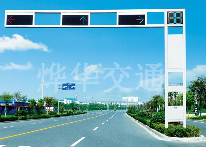 框架信号灯杆YH-006